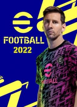 efootball-2022
