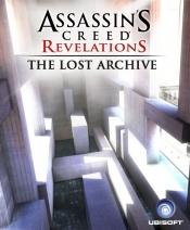 El archivo perdido