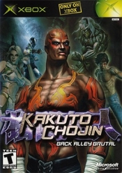 Kakuto Chojin: Back Alley Brutal