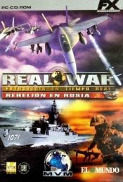 real-war