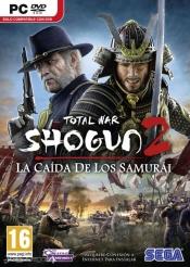 La caída de los samurái