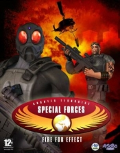 special-forces-fire-for-effect